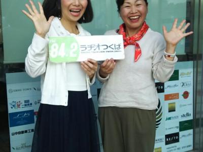 【10/29放送】あくびんのキラキラ☆ビタミン