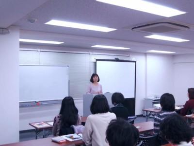 筆跡セミナー in 東京