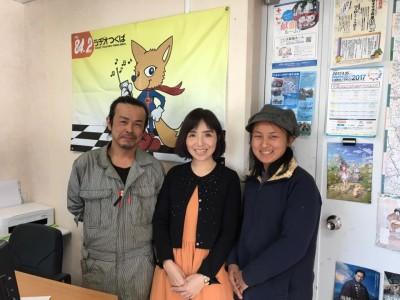 【1/7放送】あくびんの☆キラキラビタミン