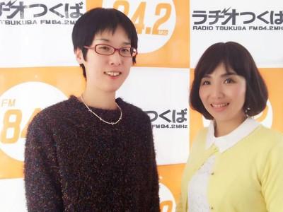 【2/4放送】あくびんのキラキラ☆ビタミン