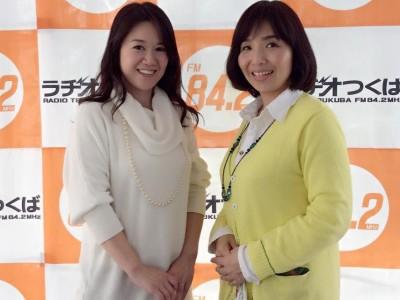 【2/18放送】あくびんのキラキラ☆ビタミン