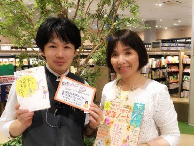 漢字ドリルの次は、すごい開運ノート!