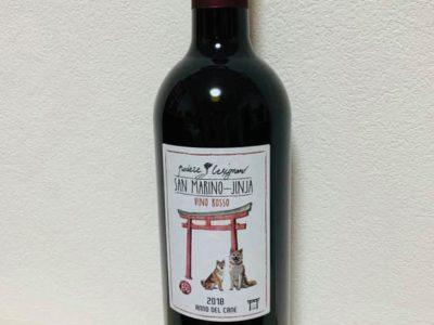 ワインのお神酒