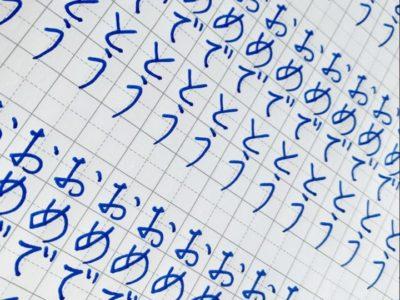 新作ワーク(青い字のワーク)